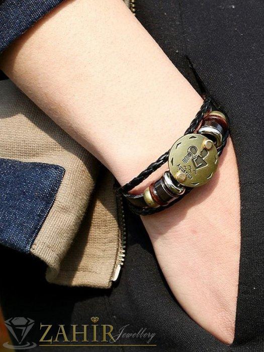 Бижута за мъже - Класическа черна кожена гривна 20 см със зодия Водолей и метални елементи - MG1138