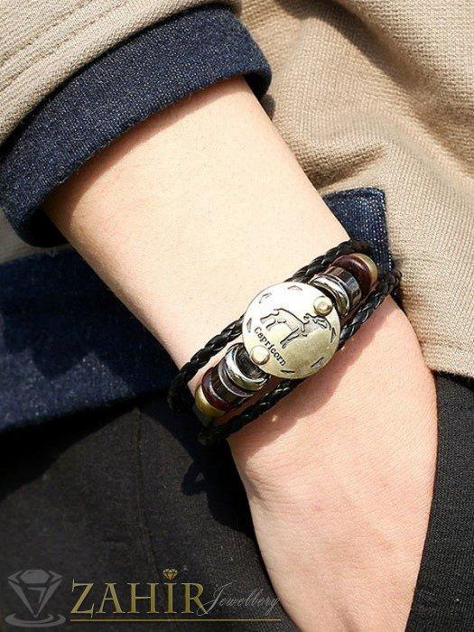 Бижута за мъже - Класическа черна кожена гривна 22 см със зодия Козирог и метални елементи - MG1141