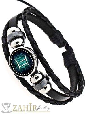 Черна кожена гривна в синьо-зелено,  зодия Близнаци, регулираща се дължина - MG1147