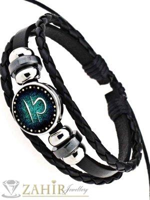 Черна кожена гривна в синьо-зелено, зодия Везни, регулираща се дължина - MG1148