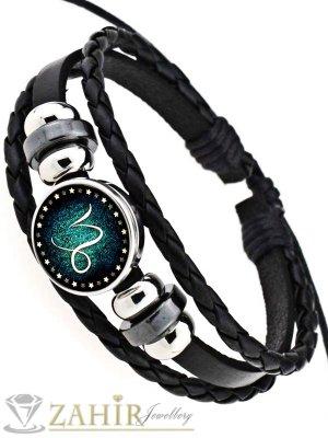 Черна кожена гривна в синьо-зелено, зодия Козирог, регулираща се дължина - MG1151