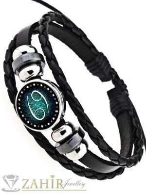 Черна кожена гривна в синьо-зелено,  зодия Рак, регулираща се дължина - MG1154