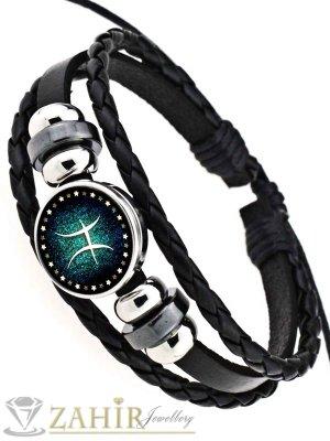Черна кожена гривна в синьо-зелено,  зодия Риби, регулираща се дължина - MG1155