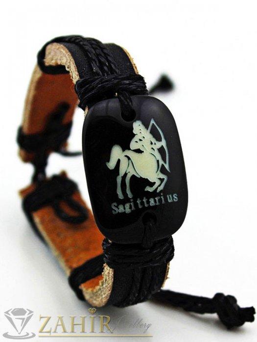 Бижута за мъже - Черна кожена гривна с плочка със зодия - избери своята, регулираща се дължина - MG1159