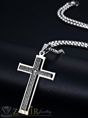 Класически стоманен кръст на черна основа с библейски надписи-5 см на ланец 55 см - ML1223