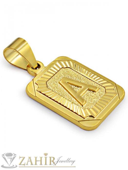 Бижута за мъже - Изящна малка 2,5 см висулка с инициал буква - A, B, C - Z, 26 модела, 3 см дължина, златно покритие - MP1076