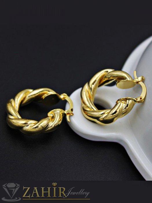 Двойно позлатени класически спираловидно завити халки 3 см, златно покритие, английко закопчаване - O2370
