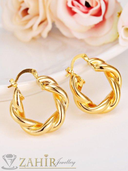 Дамски бижута - Двойно позлатени класически спираловидно завити халки 3 см, златно покритие, английко закопчаване - O2370