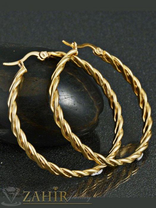 Дамски бижута - Изящно изработени двойно завити халки 2,5 см, златно покритие, английско закопчаване - O2390