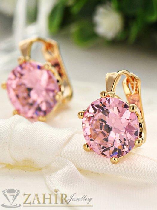 Дамски бижута - Луксозни позлатени обеци с голям фасетиран розов кристал, английско закопчаване, розово златно покритие - O2422