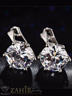 Луксозни посребрени обеци с голям фасетиран бял кристал, английско закопчаване - O2423