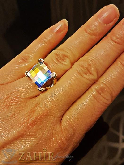 Великолепен пръстен с фасетиран кристал хамелеон 1,2 см и златно покритие - P1425