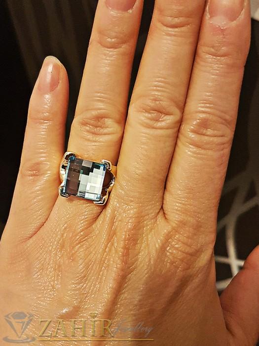 Дамски бижута - Великолепен пръстен с фасетиран син кристал 1,2 см и златно покритие - P1426