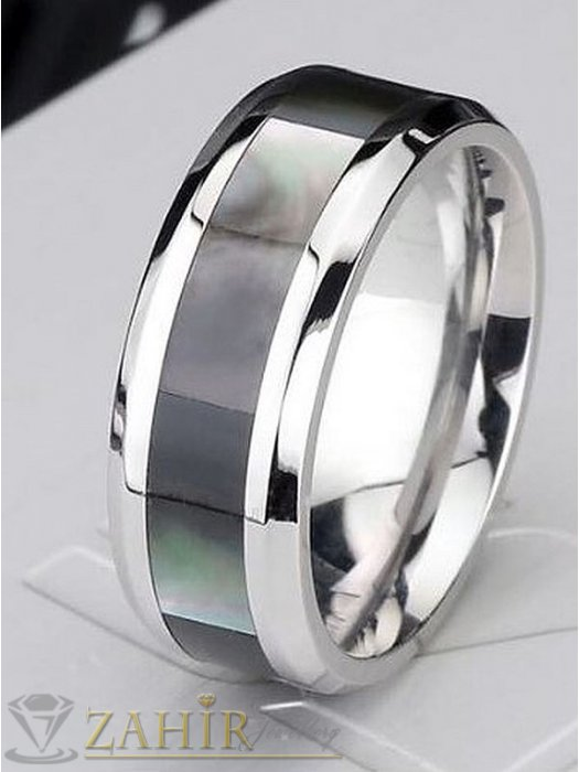 Дамски бижута - Ефектен пръстен от висококачествена неръждаема стомана с променяща се ивица според настроението - P1434