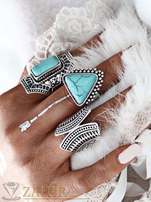 Комплект от 3 броя пръстени покритие старинно сребро с тюркоаз, стандартни размери - P1440