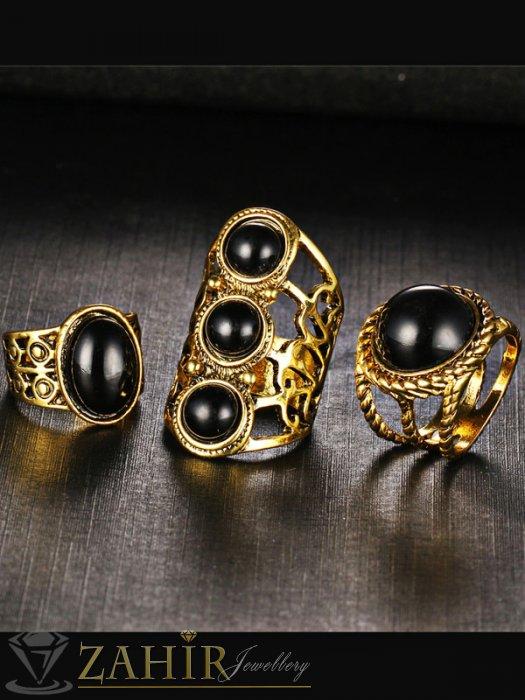Стилен комплект от 3 пръстена с черни камъни, старинно златно покритие - P1451