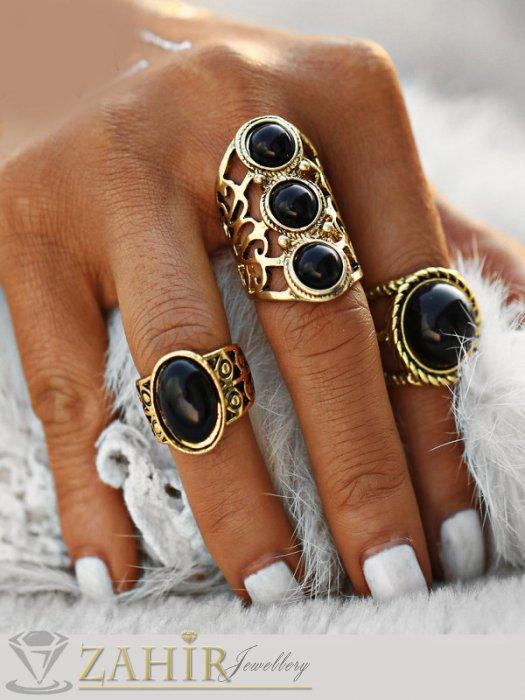 Дамски бижута - Стилен комплект от 3 пръстена с черни камъни, старинно златно покритие - P1451