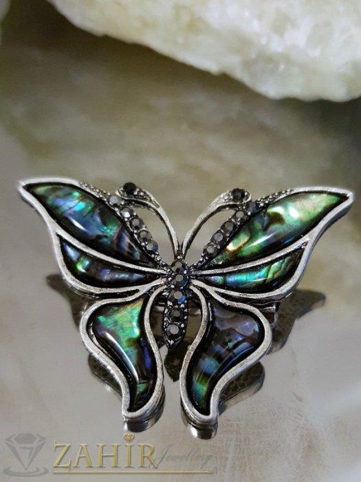 Дамски бижута - Великолепна пеперуда от мексикански севдеф 5 см с графитени кристали, сребърно покритие - B1085