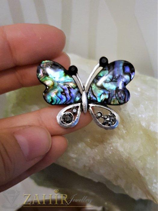 Великолепна пеперуда от мексикански севдеф 4 см с графитени кристали, сребърно покритие - B1086