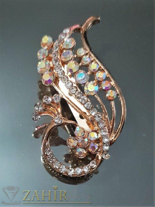 Изящен позлатен паун на брошка 5 см с бели и хамелеон кристали, златно покритие - B1097