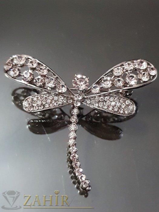 Дамски бижута - Много нежно морско конче на брошка 5 см с бели кристали и сребърно покритие - B1104