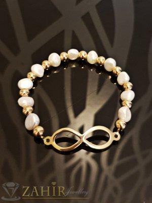 Висококачествена позлатена гривна 17 см с естествени речни перли и елемент безкрайност - G1968