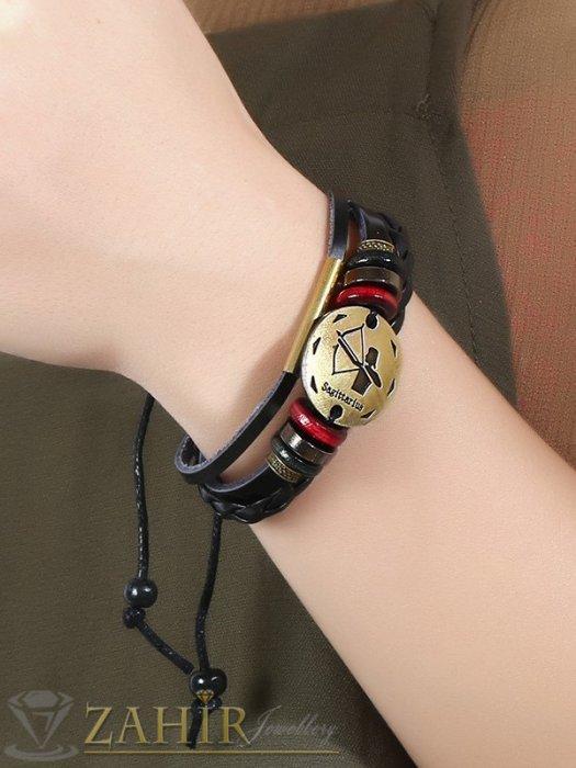 Дамски бижута - 12 модела зодиакални знаци на черни кожени регулиращи се гривни - G1983