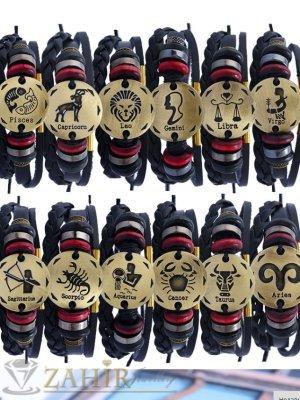 12 модела зодиакални знаци на черни кожени регулиращи се гривни - G1983