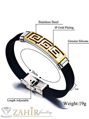 Черна силиконова гривна 21 см, широка 1 см със стоманена плочка 5 см с гравирана плочка  - GS1257