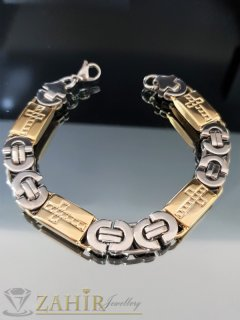 Великолепна стоманена гривна  с позлатени плочки с гравирани кръстове, широка 1 см - GS1324