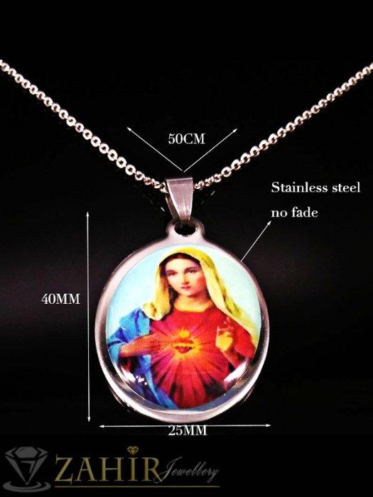 Дамски бижута - Непроменяща цвета си стоманена висулка Богородица 4 см на тънък ланец 50 см - K1761