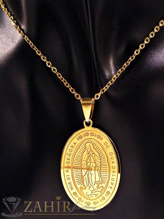 Елегантен стоманен медальон 3 см с Богородица на тънък ланец 50 см, златно покритие - K1763