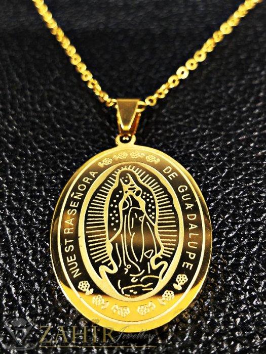 Дамски бижута - Елегантен стоманен медальон 3 см с Богородица на тънък ланец 50 см, златно покритие - K1763