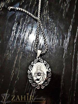 Изящна стоманена плочка с гравирана Богородица 3 см на нежен стоманен ланец в 4 размера - K1770
