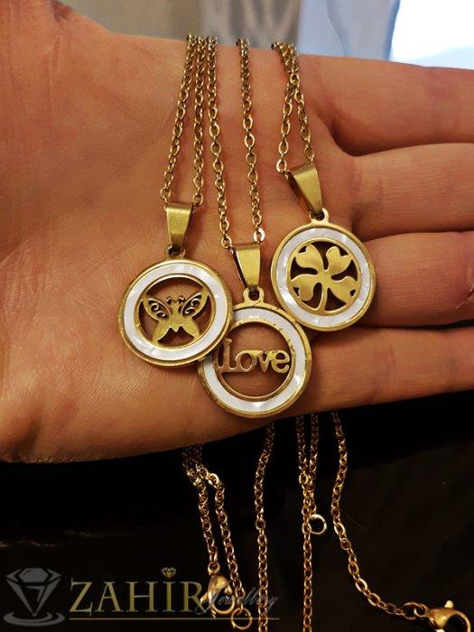 Дамски бижута - Седефен стоманен медальон 2 см с четирилистна детелина на тънък стоманен ланец 50 см - K1779