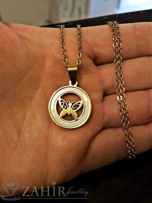 Седефен стоманен медальон 2 см с пеперуда на тънък стоманен ланец 50 см - K1780