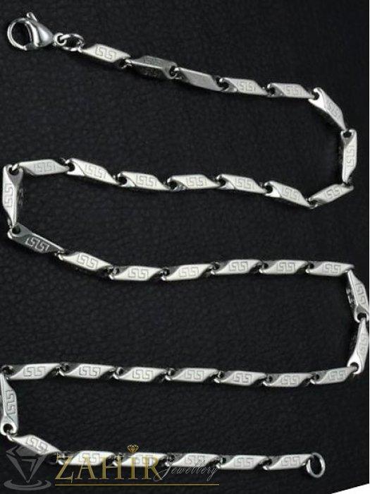 Дамски бижута - Непроменяща цвета си стоманена верижка в 3 размера с нежни гравирани плочки, широка 0,3 см - K1782