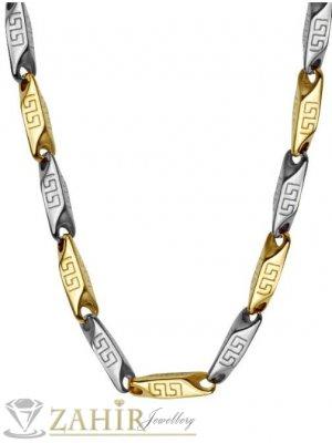 Двуцветна позлатена стоманена верижка в 3 размера с нежни гравирани плочки, широка 0,4 см - K1786