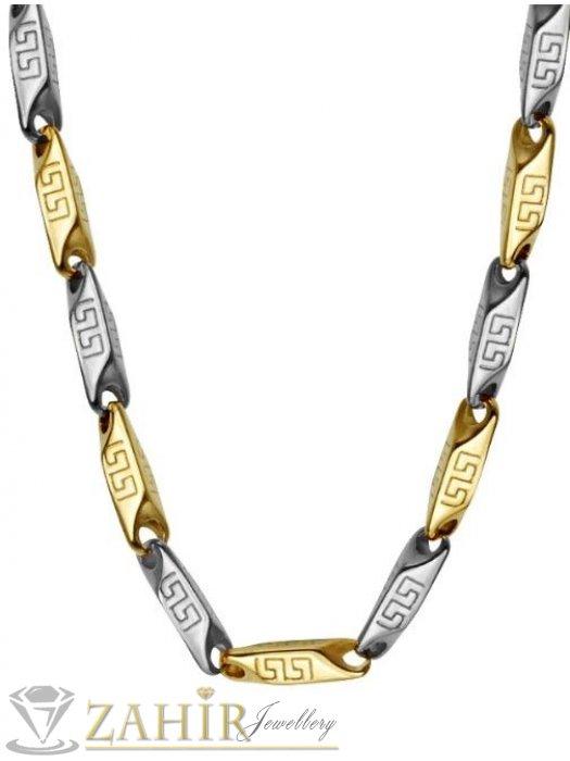 Дамски бижута - Двуцветна позлатена стоманена верижка в 3 размера с нежни гравирани плочки, широка 0,4 см - K1786