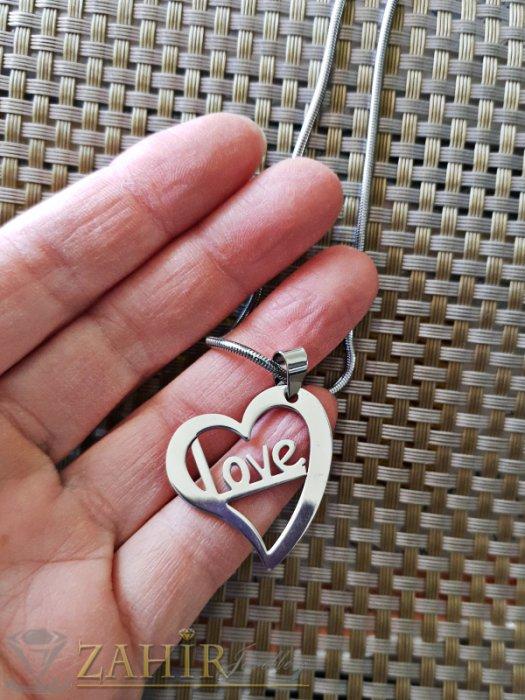 Дамски бижута - Висококачествено стоманено сърце с надпис Love 3 см на класически ланец 46 см - K1791