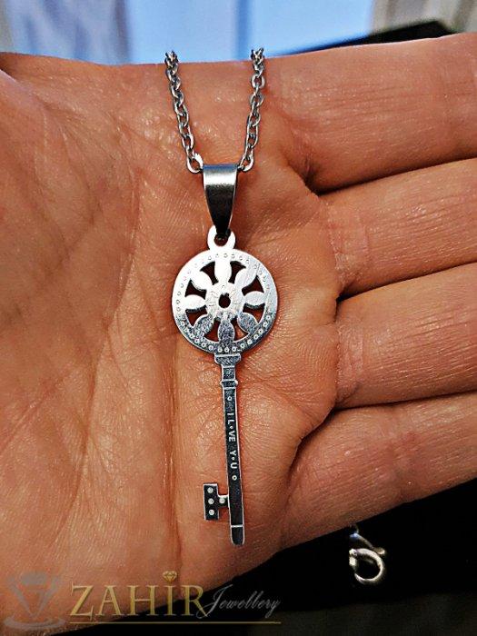 Дамски бижута - Нежно колие 46 см с висулка гравиран ключ 4 см от висококачествена 316 L стомана - K1798