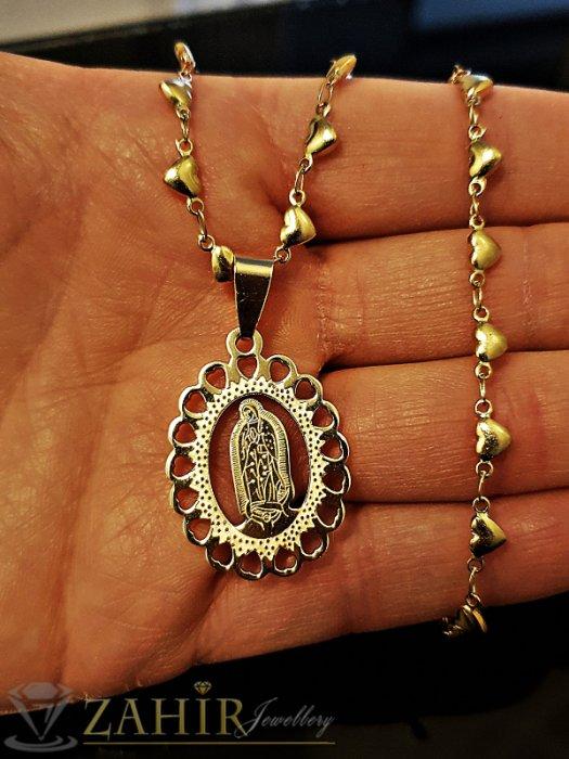 Дамски бижута - Великолепна стоманена висулка 3 см с Богородица на ланец 50 см с гравирани сърца - K1802