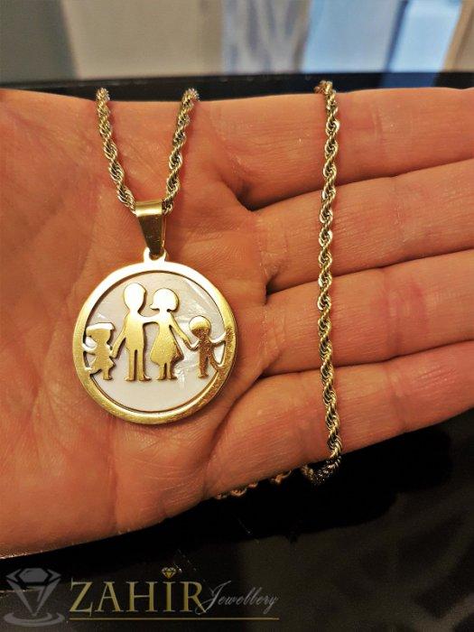 Дамски бижута - Красив седефен стоманен медальон 2,7 см ''Семейство'' на изящен ланец 48 см - K1807