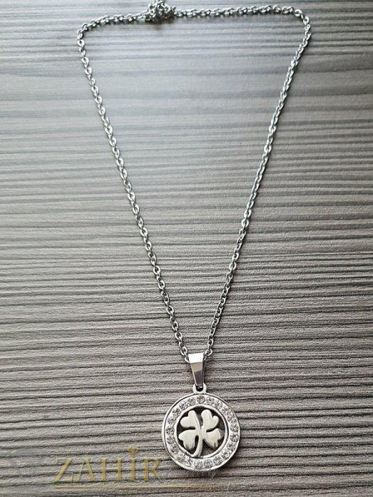 Дамски бижута - Нежен стоманен медальон с четирилистна детелина 1,8 см на класически стоманен ланец 45 или 50 см - K1808