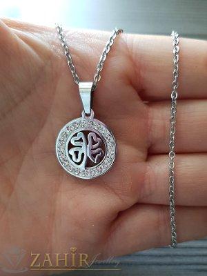 Нежен стоманен медальон с четирилистна детелина 1, 7 см на класически стоманен ланец 50 см - K1809