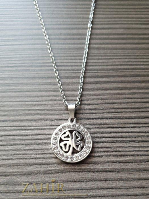 Дамски бижута - Нежен стоманен медальон с четирилистна детелина 1, 7 см на класически стоманен ланец 50 см - K1809