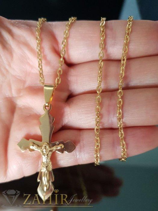 Дамски бижута - Позлатен стоманен кръст с разпятие 4 см, изящна изработка на стоманена верижка 50 см- K1838