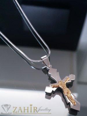 Непроменящ цвета си стоманен кръст с разпятие 4 см на ланец 52 см  - K1839
