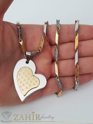 Двуцветен римски стоманен ланец 55 см с висулка стоманено сърце 3,5 см в два цвята - K1850