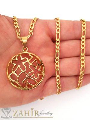 Елегантен стоманен позлатен медальон 3,2 см на регулиращ се ланец до 58 см - K1856
